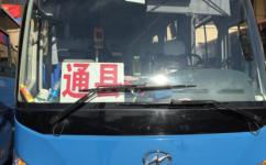 北京郊90路(跨省)[通州-廊坊]公交车路线