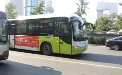 北京817路(跨省)公交车路线