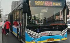 北京659路公交车路线