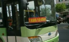北京房50路公交车路线