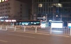 北京30路公交车路线
