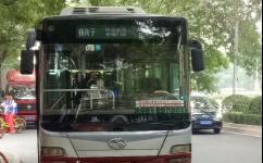 北京快速直达专线135公交车路线