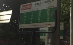 北京快速直达专线21公交车路线