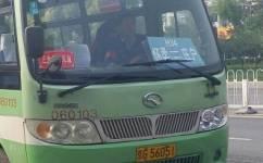 北京H34路公交车路线