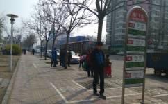 北京692路公交车路线