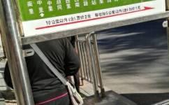 北京89路公交车路线