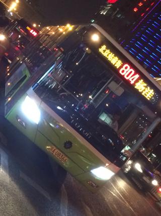 北京804路公交车路线