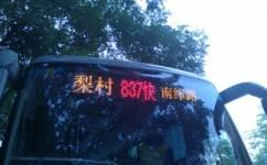北京895路公交车路线