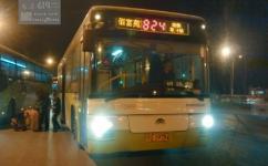 北京824路公交车路线