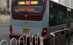 北京夜2路公交车路线