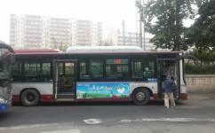 北京130路公交车路线