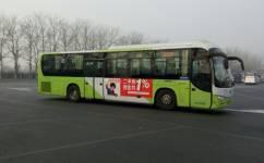 北京872路公交车路线