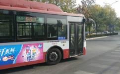 北京507路公交车路线