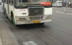 北京327路公交车路线