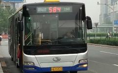 北京584路公交车路线