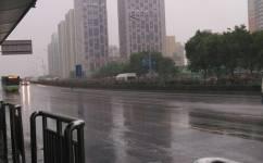 方庄桥西公交站