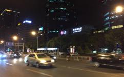 永安里路口西公交站
