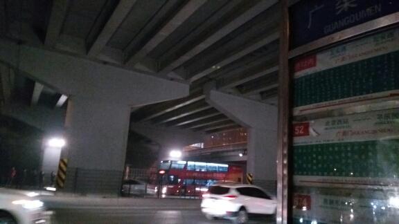 广渠门公交站
