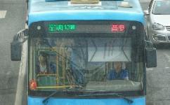 蚌埠138路公交车路线
