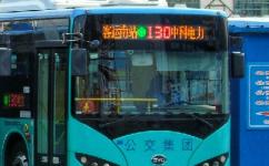 蚌埠130路公交车路线