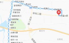 滨州2路(邹平)公交车路线