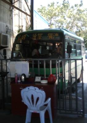 长乐630路公交车路线