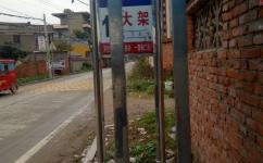 长乐623路公交车路线
