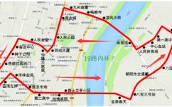 朝阳19路内环公交车路线