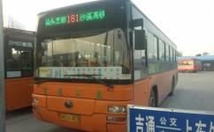 潮州汕头181路公交车路线