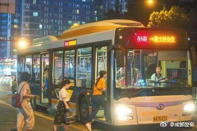 成都夜间6路公交车路线