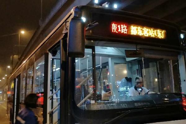 成都夜间1路公交车路线
