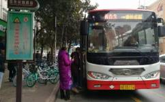 成都603路公交车路线