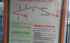 成都G35路公交车路线