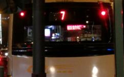 成都7路公交车路线