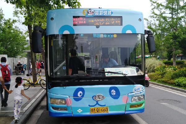 成都熊猫快线1号线公交车路线