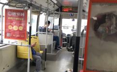 成都X45路区间公交车路线