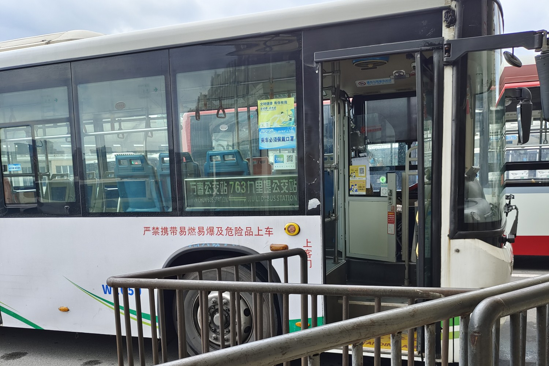 成都763路公交车路线