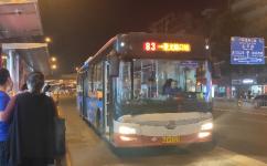 成都83路公交车路线