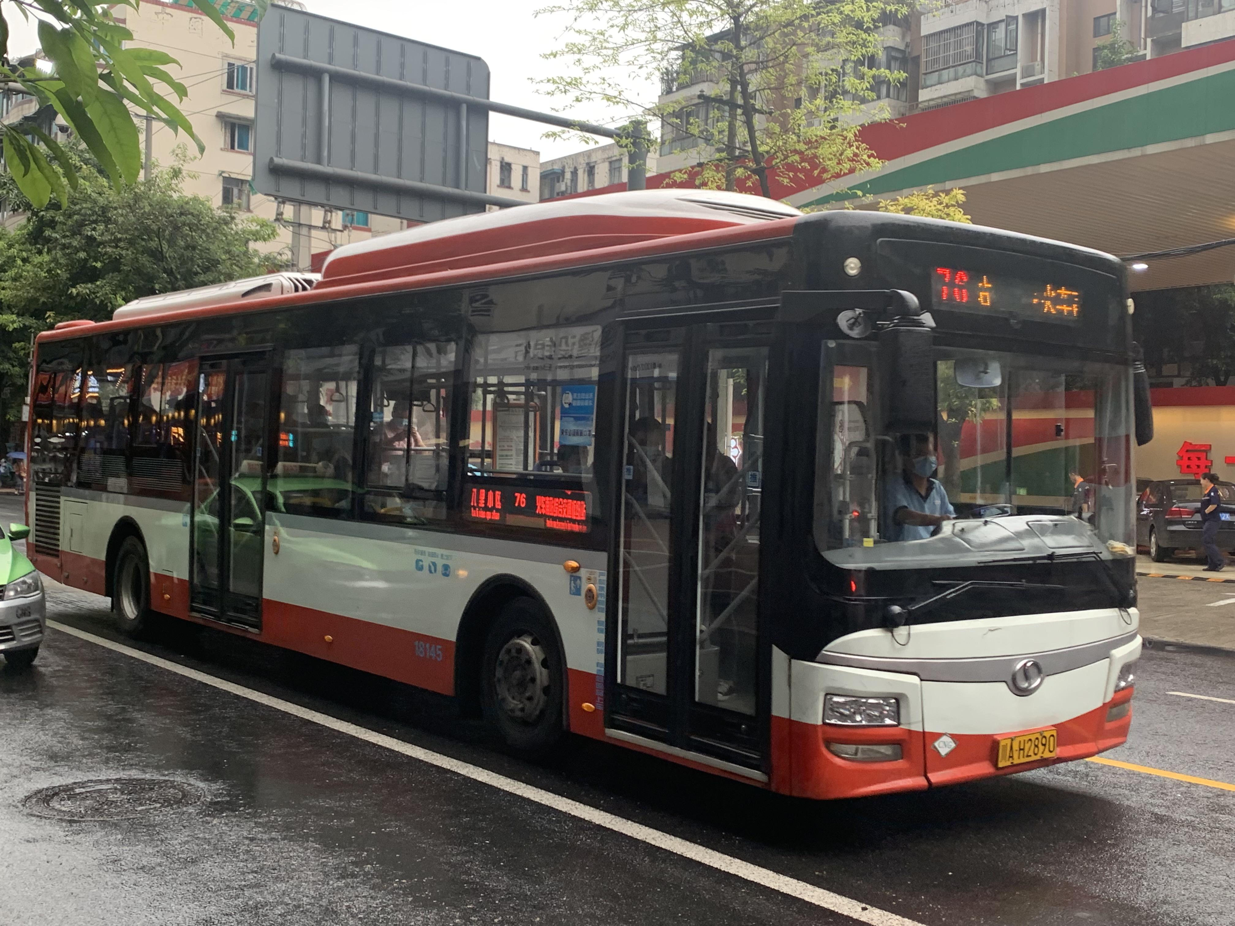 成都76路公交车路线