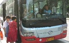 成都35路公交车路线