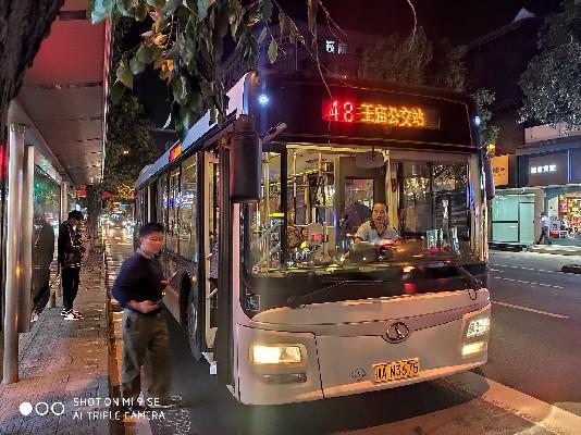 成都48路公交车路线