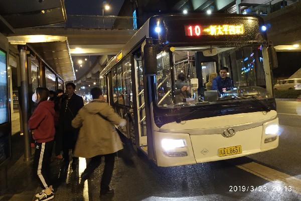 成都10路公交车路线