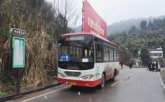 成都Q15路公交车路线