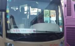 大连708路公交车路线