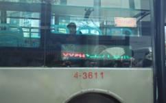 大连35路公交车路线