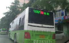 丹东110路公交车路线