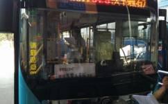 东莞318路公交车路线