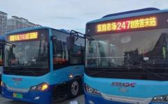 东莞248路公交车路线