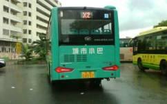 东莞X2路公交车路线