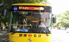 东莞625路公交车路线